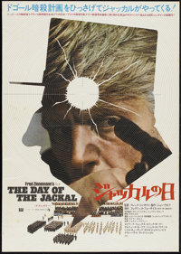 """The Day of the Jackal (Universal, 1973). Japanese B2 (20"""" X 28.5""""). Thriller"""