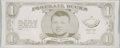 Football Cards:Singles (1960-1969), 1962 Topps Football Bucks Mike Ditka Printing Plate (Rookie Season). ...