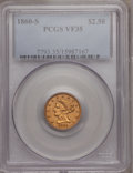 Liberty Quarter Eagles: , 1860-S $2 1/2 VF35 PCGS. PCGS Population (6/49). NGC Census:(3/99). Mintage: 35,600. Numismedia Wsl. Price for problem fre...