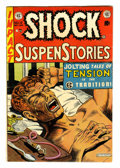 Golden Age (1938-1955):Horror, Shock SuspenStories #12 (EC, 1953) Condition: VG/FN....