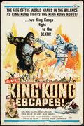 """Movie Posters:Science Fiction, King Kong Escapes (Universal, 1968). Poster (40"""" X 60""""). Science Fiction.. ..."""
