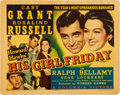 """Movie Posters:Comedy, His Girl Friday (Columbia, 1940). Title Lobby Card (11"""" X 14"""")....."""