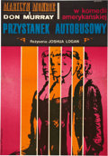 "Movie Posters:Drama, Bus Stop (20th Century Fox, 1967). Polish A1 (22.75"" x 32.75"").. ..."