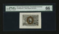 Fractional Currency:Second Issue, Fr. 1283SP 25c Second Issue Wide Margin Face PMG Gem Uncirculated 66 EPQ....