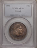 Coins of Hawaii: , 1883 50C Hawaii Half Dollar AU50 PCGS. PCGS Population (47/328).NGC Census: (21/248). Mintage: 700,000. (#10991)...
