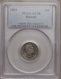 Coins of Hawaii: , 1883 10C Hawaii Ten Cents AU58 PCGS. PCGS Population (32/132). NGCCensus: (40/106). Mintage: 250,000. (#10979)...