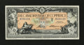 Canadian Currency: , Toronto, ONT- Canadian Bank of Commerce $10 Jan. 2, 1917 Ch.75-16-04-12a. ...