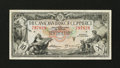 Canadian Currency: , Toronto, ONT- Canadian Bank of Commerce $10 Jan. 2, 1935 Ch. 75-18-08. ...