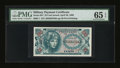 Military Payment Certificates:Series 651, Series 651 First Printing 25 cents PMG Gem Uncirculated 65 EPQ....