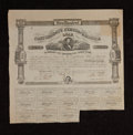 Confederate Notes:Group Lots, Ball 68 Cr. 60 $500 1861 Bond Very Fine. . ...