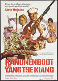 "Movie Posters:War, The Sand Pebbles (Constantin Films, 1966). German A1 (23.25"" X32.5""). War.. ..."