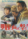 """Movie Posters:Western, Butch Cassidy and the Sundance Kid (20th Century Fox, 1969). Japanese B2 (20"""" x 28""""). George Roy Hill's Western classic star..."""