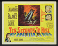 "Movie Posters:War, Ten Seconds to Hell (United Artists, 1959). Lobby Card Set of 8(11"" X 14""). War.. ... (Total: 8 Items)"