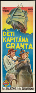 "Movie Posters:Adventure, Captain Grant's Children (Praha-Pariz, 1939). Czech Poster (12"" X32""). Adventure.. ..."