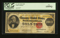 Large Size:Gold Certificates, Fr. 1215 $100 1922 Gold Certificate PCGS Fine 15PPQ....