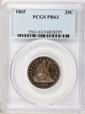 Proof Seated Quarters, 1865 25C PR63 PCGS....
