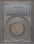 Seated Quarters: , 1860 25C AU50 PCGS. PCGS Population (10/77). NGC Census: (1/71).Mintage: 805,400. Numismedia Wsl. Price for problem free N...