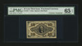 Fractional Currency:Third Issue, Fr. 1251 10¢ Third Issue with D.N. Morgan Courtesy Autograph PMG Gem Uncirculated 65 EPQ....