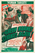 """Movie Posters:Serial, The Green Hornet Strikes Again (Universal, 1941). One Sheet (27"""" X 41"""") Chapter 8 -- """"Human Targets"""".. ..."""