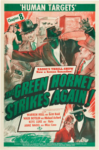 """The Green Hornet Strikes Again (Universal, 1941). One Sheet (27"""" X 41"""") Chapter 8 -- """"Human Targets""""..."""