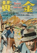 "Movie Posters:Drama, The Treasure of the Sierra Madre (Warner Brothers, 1948). JapaneseB3 (14"" X 20"").. ..."
