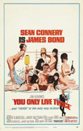 "Movie Posters:James Bond, You Only Live Twice (United Artists, 1967). Window Card (14"" X 22""). Sean Connery stars in this big-budget, gadget-heavy epi..."