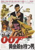 """Movie Posters:James Bond, The Man With the Golden Gun (United Artists, 1974). Japanese B2 (20"""" X 29""""). James Bond...."""