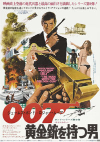 "The Man With the Golden Gun (United Artists, 1974). Japanese B2 (20""x28""). British Intelligence has received a..."