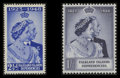 Stamps, 2½p - £1 Silver Wedding Issue (99-100),...