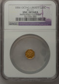 California Fractional Gold, 1856 25C Liberty Octagonal 25 Cents, BG-111, R.3,--ImproperlyCleaned--UNC NGC. UNC Details. NGC Census: (1/48). PCGS Popul...