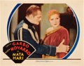 "Movie Posters:Romance, Mata Hari (MGM, 1931). Lobby Card (11"" X 14"").. ..."