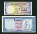 World Currency: , You Spell Rial, I Spell Riyal.. ... (Total: 2 notes)