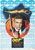 "Movie Posters:James Bond, Goldfinger (United Artists, R-1971). Japanese B2 (20"" X 29"").. ..."