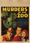 "Movie Posters:Horror, Murders in the Zoo (Paramount, 1933). Window Card (14"" X 20"").. ..."
