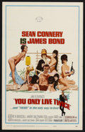 """Movie Posters:James Bond, You Only Live Twice (United Artists, 1967). Window Card (14"""" X 22""""). James Bond.. ..."""