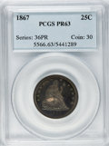 Proof Seated Quarters, 1867 25C PR63 PCGS....
