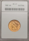 1885 $5 MS61 ANACS. NGC Census: (223/674). PCGS Population (85/466). Mintage: 601,400. Numismedia Wsl. Price for problem...