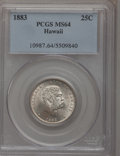 Coins of Hawaii: , 1883 25C Hawaii Quarter MS64 PCGS. PCGS Population (307/254). NGCCensus: (182/218). Mintage: 500,000. (#10987)...