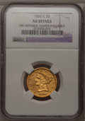 Liberty Half Eagles, 1860-C $5 --Obverse Repaired, Harshly Cleaned--NGC. AU Details....