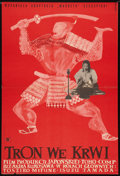 "Movie Posters:War, Throne of Blood (CWF, 1957). Polish One Sheet (22.5"" X 33.5"").War.. ..."