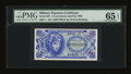 Military Payment Certificates:Series 651, Series 651 First Printing 5c PMG Gem Uncirculated 65 EPQ....