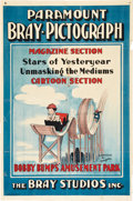 """Movie Posters:Animated, Bobby Bumps' Amusement Park (Bray Studios, 1917). One Sheet (27"""" X 41"""").. ..."""