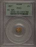 California Fractional Gold: , 1867 25C Liberty Round 25 Cents, BG-805, Low R.5, MS63 PCGS. PCGSPopulation (14/27). NGC Census: (0/3). (#10666)...