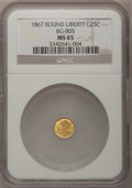 California Fractional Gold: , 1867 25C Liberty Round 25 Cents, BG-805, Low R.5, MS65 NGC. NGCCensus: (1/1). PCGS Population (7/4). (#10666)...
