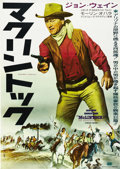"""Movie Posters:Western, McLintock! (United Artists, 1963). Japanese B2 (20"""" X 29""""). ..."""