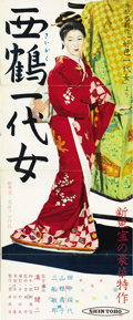 "Movie Posters:Historical Drama, The Diary of Oharu (Shintoho, 1952). Japanese Speed (10"" X 25"")...."