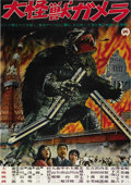 """Movie Posters:Science Fiction, Giant Monster Gamera (Daiei, 1965). Japanese B2 (20"""" X 29"""")...."""