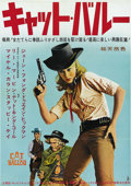 "Movie Posters:Comedy, Cat Ballou (Columbia, 1965). Japanese B2 (20"" X 29""). ..."