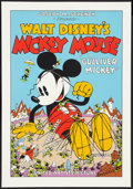 "Movie Posters:Animated, Gulliver Mickey (Circle Fine Arts, 1980s). Fine Art Serigraph(21.5"" X 31.5""). Animated.. ..."