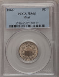Shield Nickels, 1866 5C Rays MS65 PCGS....